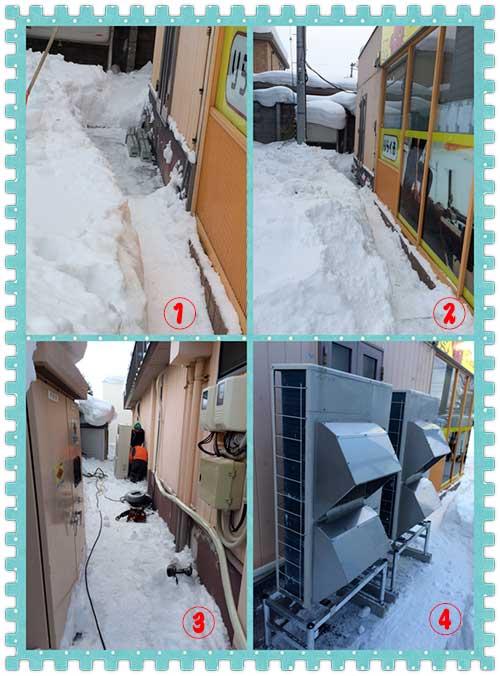 北海道旭川_防雪フード2_20180324